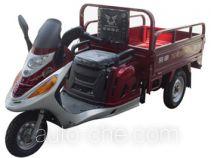 Zongshen ZS110ZH-10 cargo moto three-wheeler