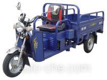 Zongshen ZS110ZH-12 cargo moto three-wheeler