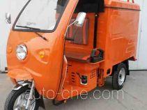 Zongshen ZS110ZH-12B cab cargo moto three-wheeler
