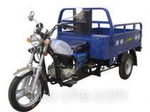 Zongshen ZS110ZH-13 cargo moto three-wheeler