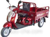 Zongshen ZS110ZH-15 cargo moto three-wheeler