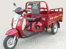 Zongshen ZS110ZH-18 cargo moto three-wheeler