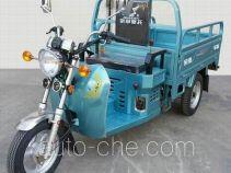 Zongshen ZS110ZH-21 cargo moto three-wheeler