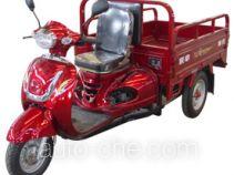 Zongshen ZS110ZH-9 cargo moto three-wheeler