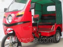 Zongshen ZS110ZK-12 auto rickshaw tricycle