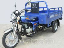 Zongshen ZS125ZH-10 cargo moto three-wheeler