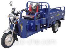 Zongshen ZS125ZH-9 cargo moto three-wheeler