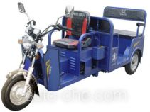Zongshen ZS125ZK-2 auto rickshaw tricycle