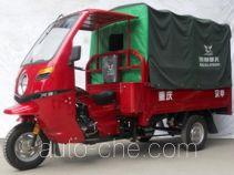 Zongshen ZS150ZH-14 cab cargo moto three-wheeler