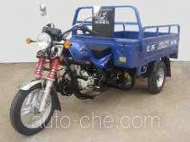 Zongshen ZS150ZH-16C cargo moto three-wheeler