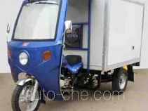 Zongshen cab cargo moto three-wheeler