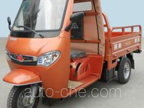 Zongshen ZS150ZH-20 cab cargo moto three-wheeler