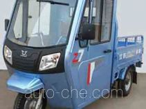 Zongshen ZS150ZH-26 cab cargo moto three-wheeler