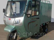 Zongshen ZS150ZH-26A cab cargo moto three-wheeler