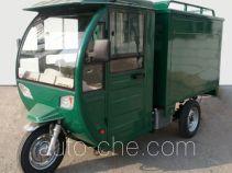 Zongshen ZS150ZH-29 cab cargo moto three-wheeler