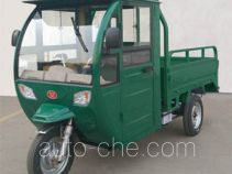 Zongshen ZS150ZH-29A cab cargo moto three-wheeler