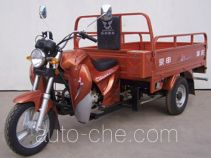 Zongshen ZS175ZH-11 cargo moto three-wheeler