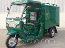 Zongshen ZS150ZH-30 cab cargo moto three-wheeler