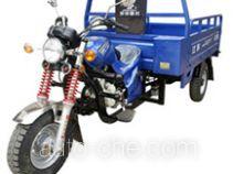 Zongshen ZS150ZH-3A cargo moto three-wheeler