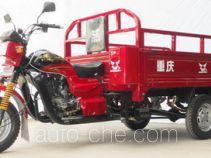 Zongshen ZS175ZH-14 cargo moto three-wheeler