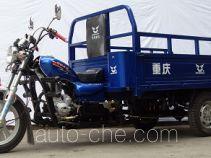 Zongshen ZS175ZH-8 cargo moto three-wheeler