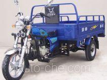 Zongshen ZS175ZH-9 cargo moto three-wheeler