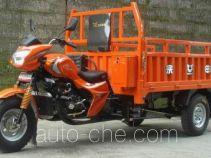 Zongshen ZS200ZH-13A cargo moto three-wheeler