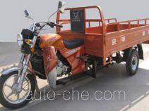 Zongshen ZS175ZH-13 cargo moto three-wheeler
