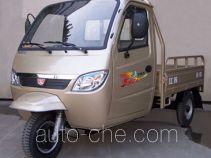 Zongshen ZS200ZH-23B cab cargo moto three-wheeler