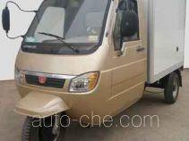 Zongshen ZS200ZH-23C cab cargo moto three-wheeler
