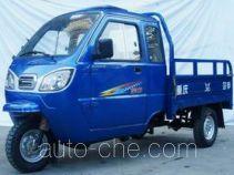 Zongshen ZS200ZH-24 cab cargo moto three-wheeler