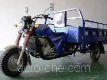 Zongshen ZS200ZH-39 cargo moto three-wheeler