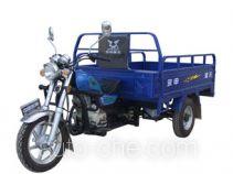 Zongshen ZS200ZH-4P cargo moto three-wheeler