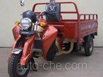 Zongshen ZS200ZH-9 cargo moto three-wheeler