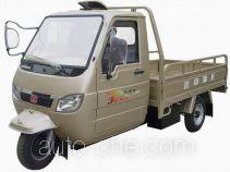 Zongshen ZS250ZH-12 cab cargo moto three-wheeler