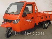 Zongshen ZS250ZH-4 cab cargo moto three-wheeler