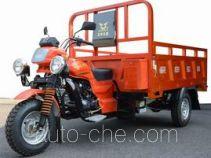 Zongshen ZS250ZH-6A cargo moto three-wheeler