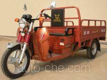 Zongshen electric cargo moto three-wheeler