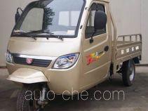 Zongshen ZS800ZH-5 cab cargo moto three-wheeler