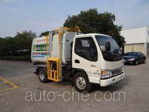 Zhongtian ZTP5041ZZZ self-loading garbage truck