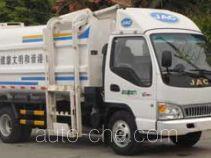 Zhongtian ZTP5060ZLJ self-loading garbage truck