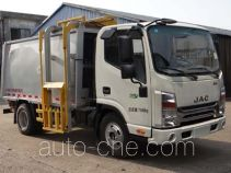 Zhongtian ZTP5075ZZZ self-loading garbage truck