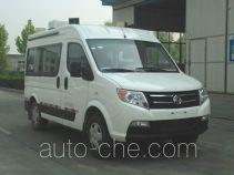 Dongyue ZTQ5040XZSDZ show and exhibition vehicle