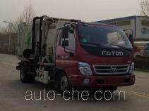 Dongyue ZTQ5080TCABJG34E food waste truck