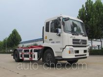 Dongyue ZTQ5160ZXXE1J45E detachable body garbage truck