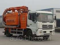 东岳牌ZTQ5161GXWE1J47型吸污车
