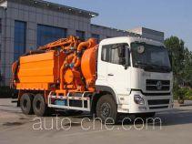 东岳牌ZTQ5250GXWED型吸污车