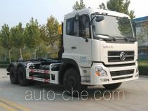 Dongyue ZTQ5250ZXXE3K43D detachable body garbage truck