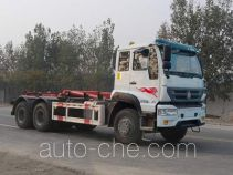 Dongyue ZTQ5250ZXXZ1M43D detachable body garbage truck