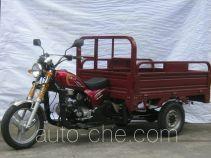 Zhiwei ZW110ZH-9 cargo moto three-wheeler